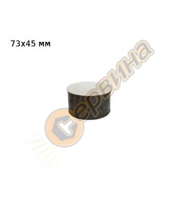 Разклонителна кутия за вграждане KokoPlast G-2 73x45мм