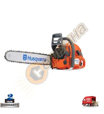 Бензинов верижен трион Husqvarna 576XP 966873820 - 4.2kW