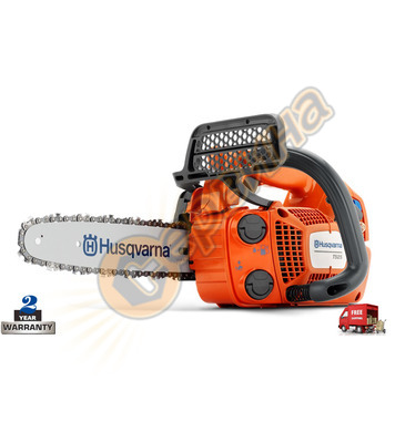 Бензинов верижен трион Husqvarna T525 Carving 967633311 - 1.