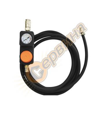 Регулатор на въздух с манометър Gude MDM 300 2832