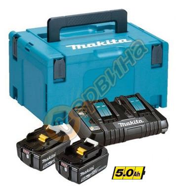 Акумулаторен комплект батерии Makita 197629-2 - 18V/5.0Ah Li