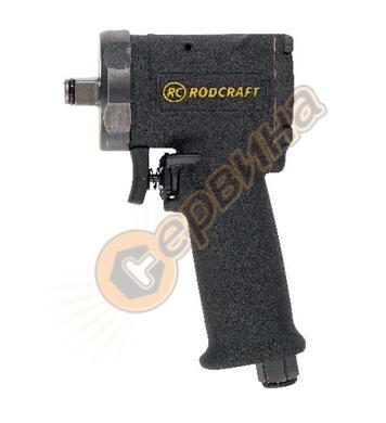 Пневматичен ударен гайковерт Rodcraft RC2202 8951000123 - 61