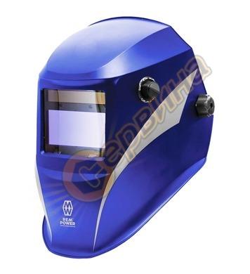 Маска за електрожен шлем фотосоларен Elektro Maschinen DIN 9