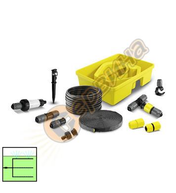 Комплект за капково напояване Karcher Rain Box 2.645-238.0
