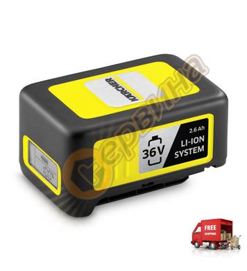 Акумулаторна батерия Karcher 2.445-002.0 - 36 V Li-Ion