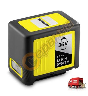 Акумулаторна батерия Karcher 2.445-003.0 - 36 V Li-Ion