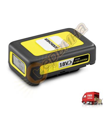 Акумулаторна батерия Karcher 2.445-000.0 - 18 V Li-Ion