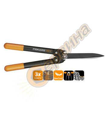 Ножица със зъбчат механизъм Fiskars PowerGear™ Hedge Shear H