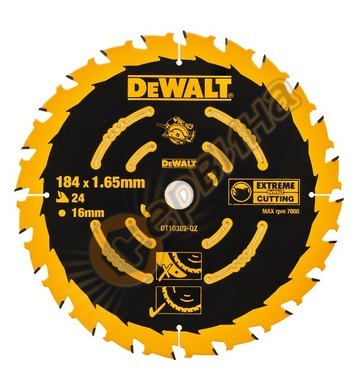 Циркулярен диск за дърво DeWalt 184x16.0мм DT10302