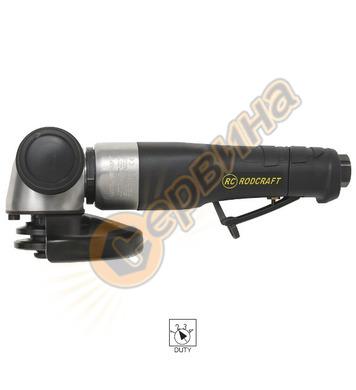 Пневматичен ъглошлайф Rodcraft RC7173 8951000212 - 700 W ф12