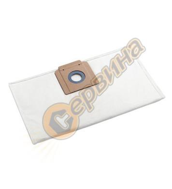 Филтърни торби ватени Karcher NT 14/1 - 6.904-407.0
