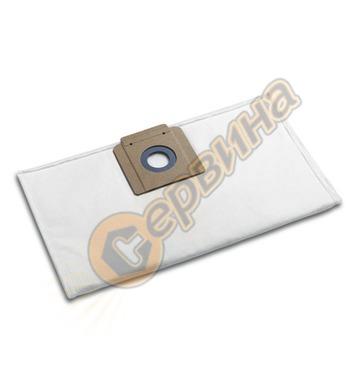 Филтърни торби ватени Karcher NT 25-45/1 - 6.904-351.0