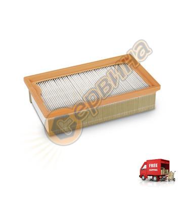 Плосък филтър Karcher HEPA 6.904-242.0