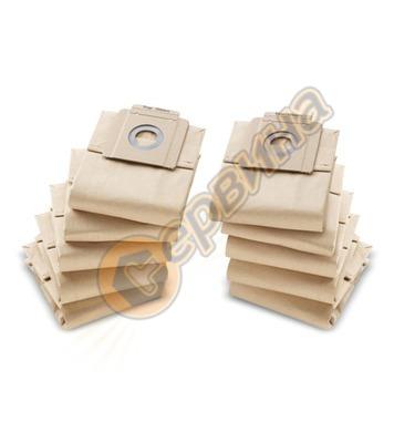 Хартиени филтърни торбички Karcher - 6.904-333.0