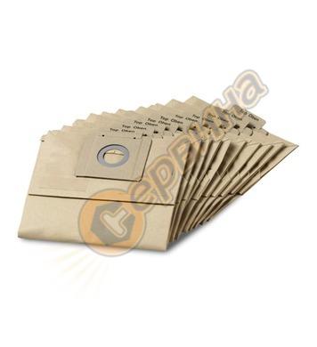 Хартиени филтърни торбички Karcher - 6.904-312.0
