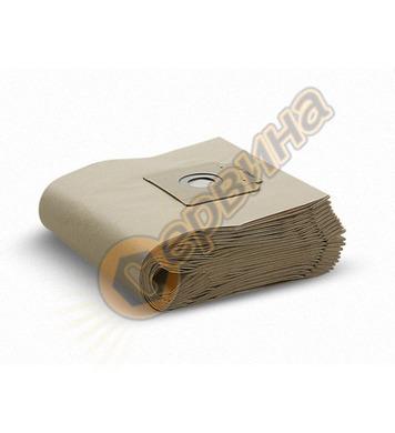 Хартиени филтърни торбички Karcher - 6.907-019.0
