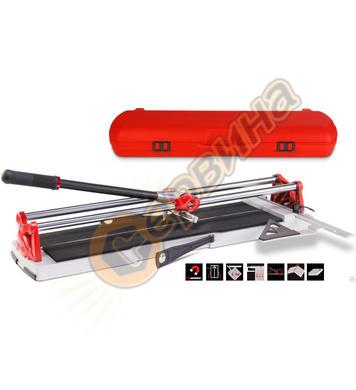 Машина за рязане ръчна Rubi SPEED-92 MAGNET - 92см 14990