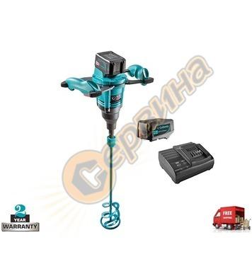 Акумулаторна бъркалка - Миксер Collomix Xo 10 NC 20493 - 18V