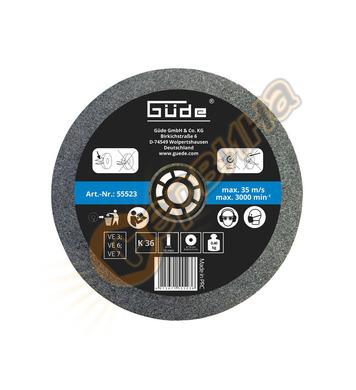 Резервен диск за шмиргел Gude 125X16X20 ММ K 36 55523