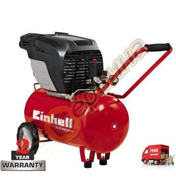 Маслен компресор EINHELL 4010470 TE-AC 400/50/10 - 50л / 10б