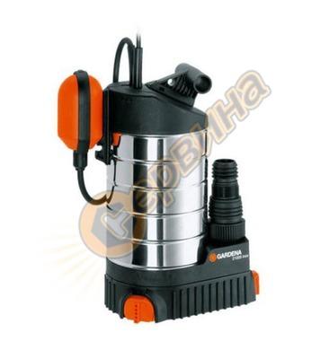 Потопяема дренажна помпа Gardena Premium 21000 inox - 1000W