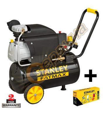 Компресор Stanley D211-8-24S - 24л/8бара + Комплект пневмати
