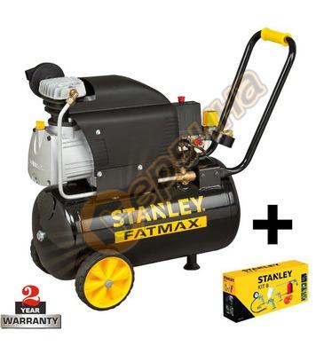 Компресор Stanley D211-8-50S - 50л/8бара + комплект за прина