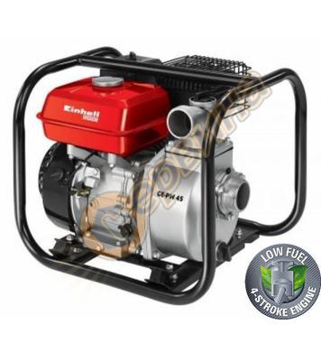 Бензинова-самозасмукваща водна помпа Einhell GE-PW 45 417137