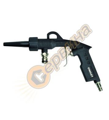 Пистолет за почистване с въздух / вода за компресор Stanley