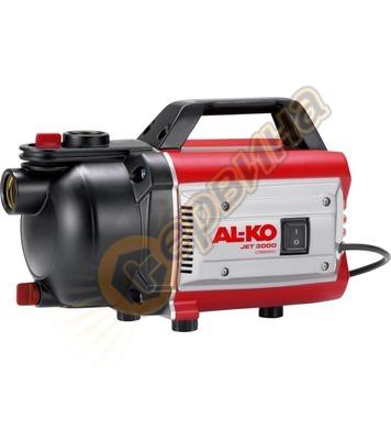 Градинска помпа AL-KO JET 3000 Classic - 650W 023212