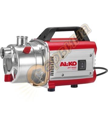 Градинска помпа AL-KO JET 3000 INOX Classic - 650W 023206