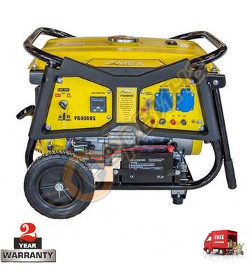 Бензинов генератор Cimex PG4000S - 2.7KW/3KW