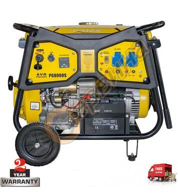 Бензинов генератор Cimex PG8000S - 6KW/6.5KW