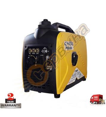 Инверторен генератор CIMEX P1000i - 1KW