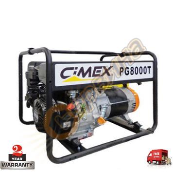 Трифазен бензинов генератор Cimex PG8000T - 6KW/6.5KW