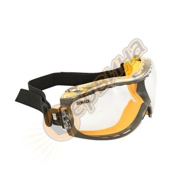 Предпазни противоударни очила DeWalt Concealer DPG82-11D