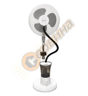 Вентилатор с водна мъгла Bravissimo MGMF3816 3 скорости 50W