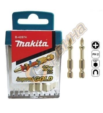 Комплект двустранни-торсионни накрайници Makita B-42874 - 10
