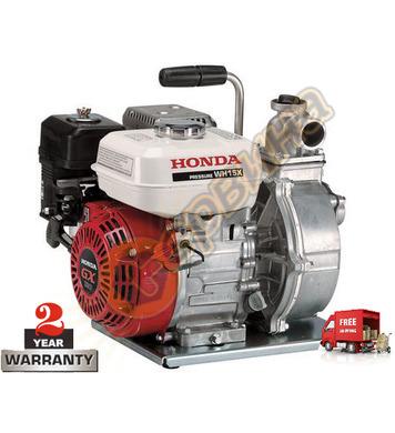Бензинова водна помпа Honda WH15 - 2.6KW