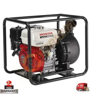 Бензинова водна помпа Honda WMP20X1 - 3.6KW