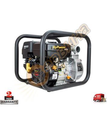 Бензинова водна помпа ITC Power GP50 - 2