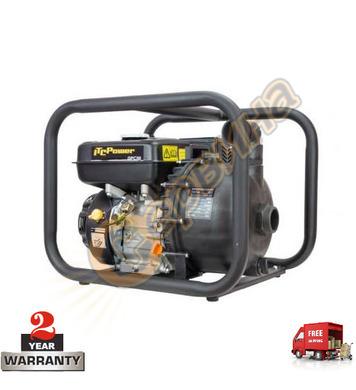Бензинова помпа за химически разтвори ITC Power GPC 50 - 2