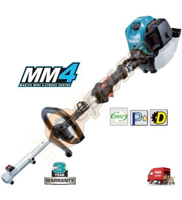Бензинова многофункционална задвижваща глава Makita EX2650LH