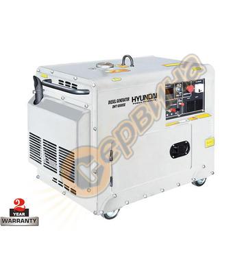 Дизелов генератор HYUNDAI DHY6000 SE - 4.8KW/5.0 kW