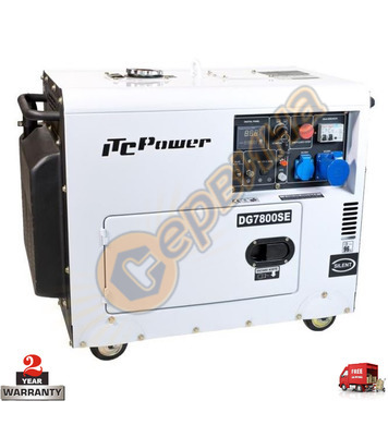 Дизелов генератор HYUNDAI DG 7800SE 08023 - 6.0KW/6.3kW