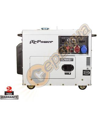 Дизелов трифазен генератор HYUNDAI DG 7800SE/T 08032 - 6.0KW