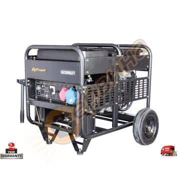 Трифазен бензинов генератор ITC Power GG 12000 LE/T - 8.0KW/