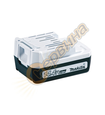 Makita BL1413G 14.4V 1.3Ah Li-Ion Акумулаторна батерия блок