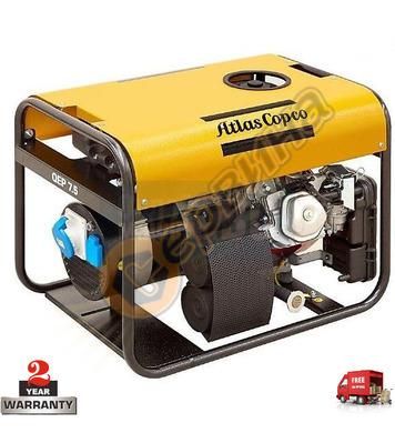 Бензинов генератор Atlas Copco QEP7.5 - 5.5KW/6.4KW