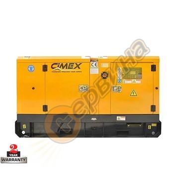 Дизелов генератор CIMEX SDG80 - 60КW/66KW